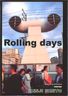 Rolling days